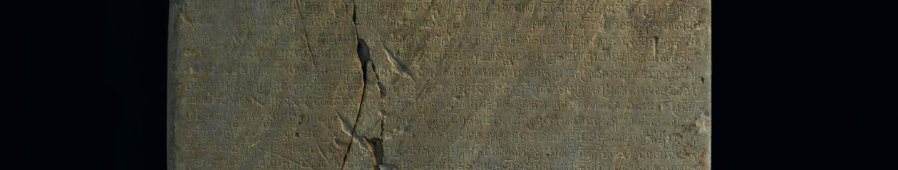 Corpus des inscriptions khmères